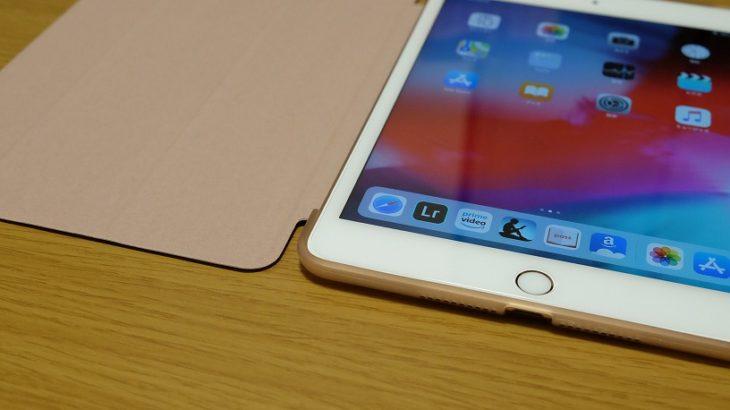 iPad mini  5世代用にESR社製のケースを買ってみた