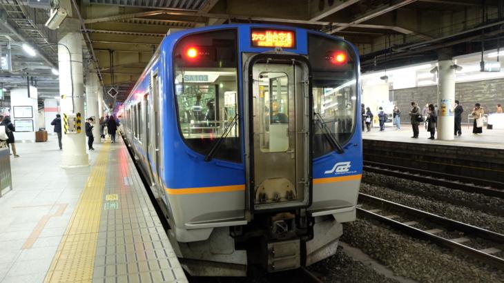 18きっぷで仙台へ。1泊2日格安旅-1日目
