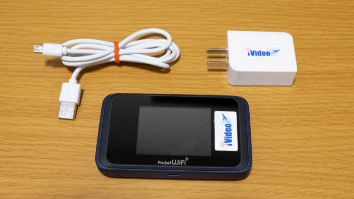 月末のデータ制限とも無縁!iVideoの100GBまで使えるモバイルルーター501HWを使ってみた