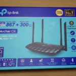 TP-LinkのArcher C6を購入:低価格で高速な無線ルーター