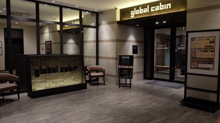 ドーミーイン・global cabin 浜松に宿泊:「カプセルホテル」の常識が崩れる快適空間