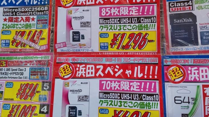 浜田電機で64GBで税込750円のMicroSDカード(L-64MS10-U3)が意外と高性能だった件。下手なカードより良いかも