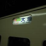 快速ムーンライトながらで行く東海・近畿・香川鉄道旅:1日目その1(阪急阪神乗り潰し)