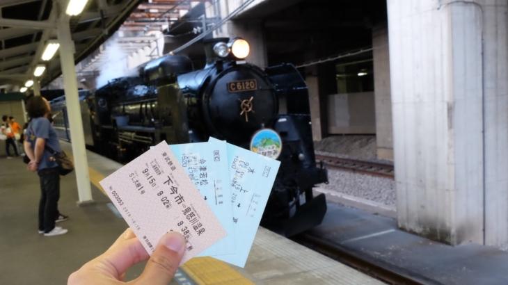 週末パスで東武とJRのSL巡りの旅@2日目(SLぐんまみなかみ)