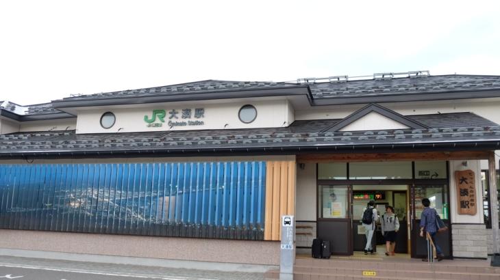 三連休東日本・函館パスで行く、東北地方乗り鉄の旅@1日目