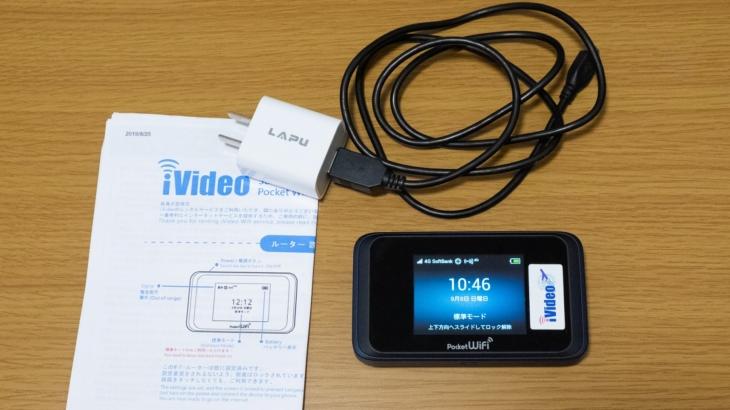 iVideoの900GBまで使える502HWを使ってみた:中身はSIMフリー向け?