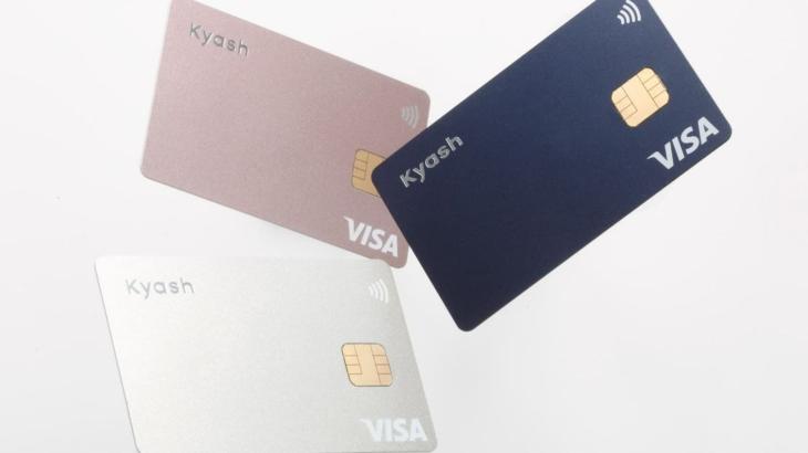 ICとタッチ決済対応の新「Kyash Card」及び、現行Kyashカードの改悪が発表