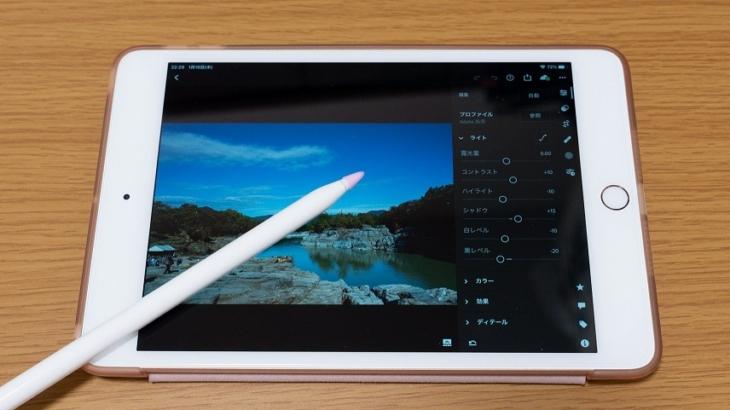 Apple Pencilのペン先を保護するifeilのチップカバーを試してみた