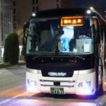 【KBライナー】東京→名古屋の夜行バスKB401に乗ってみた